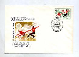 Lettre Cachet Fdc Jeu Olympique Patinage - 1923-1991 USSR