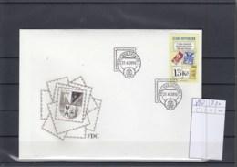 Tschechische Republik Michel Cat.No. FDC 880 - FDC