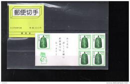 JAPON CARNET C1355** SUR LA CLOCHE DU TEMPLE BYODOIN POUR LA SERIE COURANTE - 1926-89 Kaiser Hirohito (Showa Era)