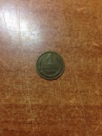 USSR 1 Penny (kopeyca) 1989 - Slovenia