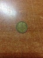 USSR 1 Penny (kopeyca) 1986 - Slovenia
