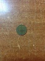 USSR 1 Penny (kopeyca) 1971 - Slovenia