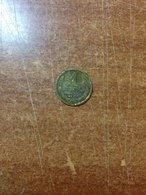 USSR 1 Penny (kopeyca) 1972 - Slovenië
