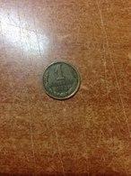 USSR 1 Penny (kopeyca) 1982 - Slovenië
