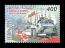 Belarus 2009 Mih. 756 Withdrawal Of Soviet Military Forces From Afghanistan MNH ** - Belarus