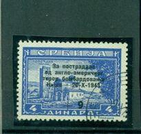 Serbien, Für Bombengeschädigte, Nr. 104, Gestempelt - Besetzungen 1938-45