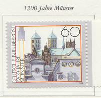 PIA -GER-  1993  : 12° Centenario Della Città Di Munster -  (Yv 1477) - [7] République Fédérale