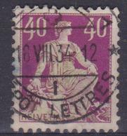 SUISSE 1933 :  Helvétie à L'épée  (ZNr 176z), Oblitéré CAD Genève 1 Du 16.VIII.34 - Used Stamps