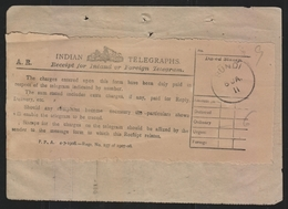 Bundi  1911  Indian Telegraph  Booking Receipts #  21187  D Inde India - Bundi