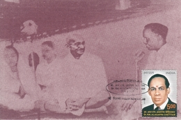 India  2007  Dr. R.M. Alagappa With Mahatma Gandhi  Stamped Card #  21528  D Inde India - India