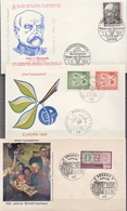 Germany 3 FDCs From 1965 - [7] Federal Republic