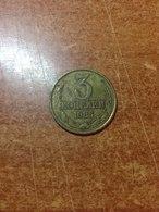 USSR 3 Penny (copeec) 1985 - Russia