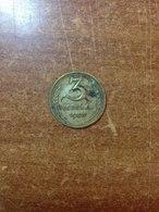 USSR 3 Penny (copeec) 1943 - Rusland