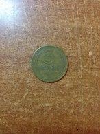 USSR 3 Penny (copeec) 1939 - Rusia