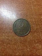 USSR 3 Penny (copeec) 1987 - Russia