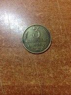 USSR 3 Penny (copeec) 1986 - Rusland