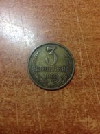 USSR 3 Penny (copeec) 1983 - Rusland