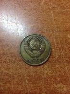 USSR 3 Penny (copeec) 1979 - Rusland