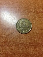 USSR 3 Penny (copeec) 1973 - Rusland