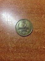 USSR 3 Penny (copeec) 1972 - Russia