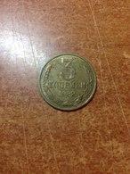 USSR 3 Penny (copeec) 1982 - Rusland