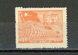 CHINE (ORIENTALE )- DIVERS - N° Yt 45 (*) - Western-China 1949-50