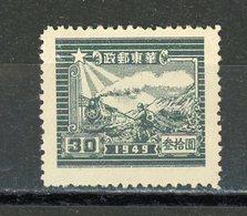 CHINE ORIENTALE - TRAIN ET POSTIER - N° Yt  21(*) - Western-China 1949-50