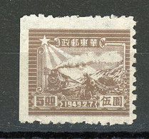 CHINE (ORIENTALE)- DIVERS - N° Yt 15 (*) - Western-China 1949-50