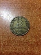 USSR 5 Penny (copeec) 1982 - Rusland
