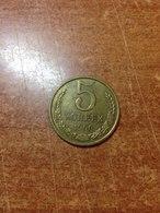 USSR 5 Penny (copeec) 1990 - Russia