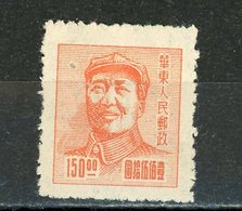 CHINE ORIENTALE - 22 ANS ARMÉE POPULAIRE - MAO - N° Yt  54(*) - Western-China 1949-50