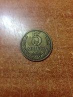 USSR 5 Penny (copeec) 1981 - Rusland