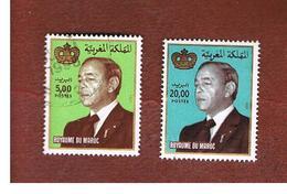 MAROCCO (MOROCCO)  -  SG 895.896    -   1995 KING HASSAN II  (DATED 1995)  - USED ° - Marocco (1956-...)