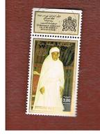 MAROCCO (MOROCCO)  -  SG 800    -   1991   KING HASSAN II: ENTHRONEMENT ANNIVERSARY (WITH LABEL)  - USED ° - Marocco (1956-...)