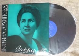 Vinyl Records Stereo 33rpm LP Irina ARKHIPOVA Arias From The Operas Melodiya Melodia Rimsky Korsakov - Vinyl Records