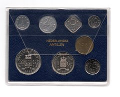 NEDERLANDSE ANTILLEN MUNTSET 1981 FDC - Antille Olandesi