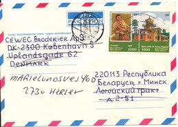 Belarus Air Mail Cover Sent To Denmark 1996 - Belarus