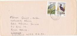 Zambia Air Mail Cover Sent To England Lusaka 22-2-1980 Topic Stamps - Zambia (1965-...)