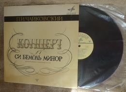 Vinyl Records Stereo 33rpm LP Chaikovsky Concerto Si Bemolj Flat Minor For Piano And Orchestra Melodiya Leningrad - Vinyl Records