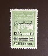 Syria 1945 12.5p On 15p Surcharge MNH - Syrië