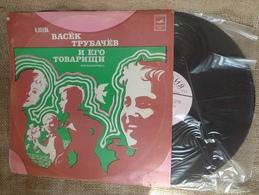 Vinyl Records Stereo 33rpm LP OSEEVA Vasek Trubachev And His Comrades Staging Instrumental Ensemble Horizon Melodiya - Vinyl Records