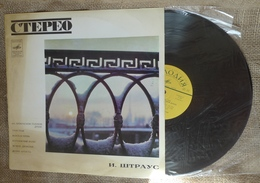 Vinyl Records Stereo 33rpm LP I. Strauss Symphonic Orchestra Melodiya Leningrad - Vinyl Records