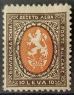 BULGARIA 1926  - MLH - Sc# 203 - 10l - 1909-45 Kingdom