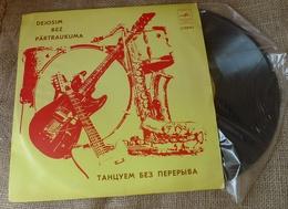 Vinyl Records Stereo 33rpm LP Dancing Without Break Mccartney Lennon Van Leven Ruiz Legran Stivens Melodiya Riga 1974 - Vinyl Records