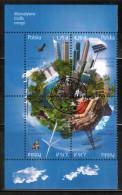 PL 2014 MI 4707-10 USED - Used Stamps