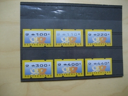 Bund ATM VS 3.2. Postfrisch Satz Für Vordruck (3019) - [7] West-Duitsland