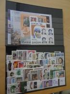 Europa Cept Jahrgang 1996 Postfrisch Komplett (11555) - 1996