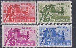 Vietnam Du Sud N° 200  / 03 XX Hameaux Stratégiques Les 4  Valeurs  Sans Charnière  TB - Viêt-Nam