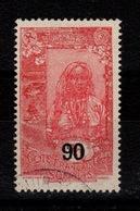 Cote Des Somalis - YV 115 Oblitéré Cote 6,25 Euros - Côte Française Des Somalis (1894-1967)