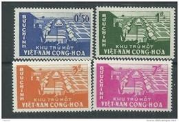 Vietnam Du Sud N° 142 / 45  XX Développement Rural, Les 4  Valeurs  Sans Charnière  TB - Viêt-Nam